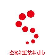 舒适鞋业logo设计