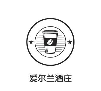 爱尔兰酒庄logo设计