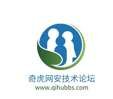 奇虎网安技术论坛logo设计
