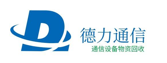 德力通信logo设计