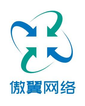 傲翼网络logo设计