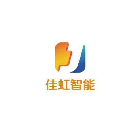 佳虹智能logo设计
