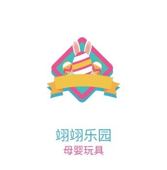 翊翊乐园logo设计
