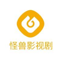怪兽影视剧logo设计