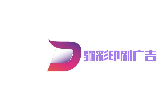 骊彩印刷广告logo设计