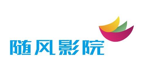 随风影院logo设计