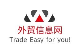 外贸信息网logo设计