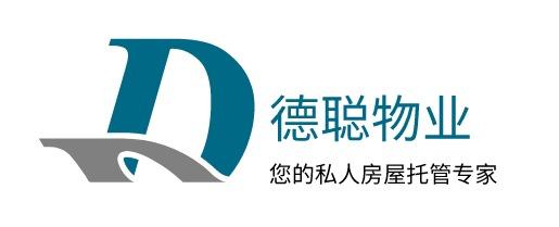 德聪物业logo设计