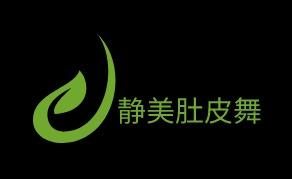 静美肚皮舞logo设计