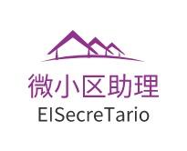微小区助理logo设计