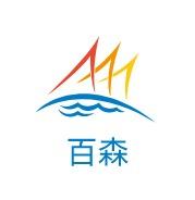 百森logo设计