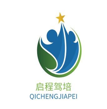 启程驾培logo设计