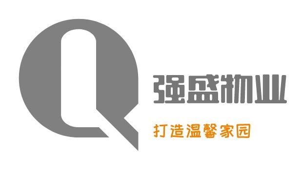 强盛物业logo设计
