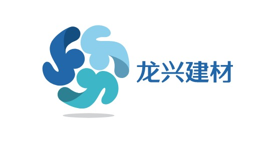 龍兴建材logo设计