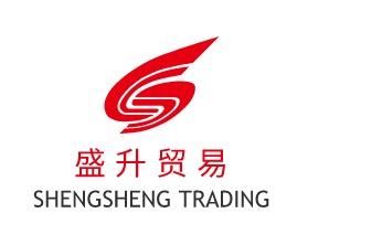 盛升贸易logo设计