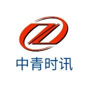 中青时讯logo设计