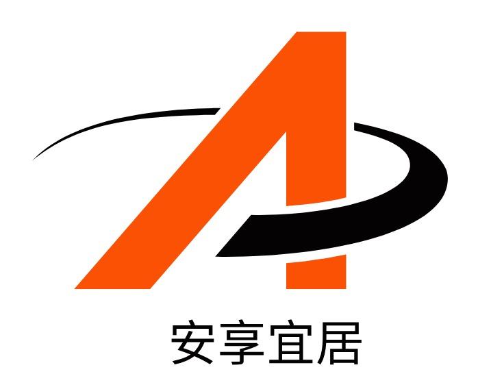 安享宜居logo设计