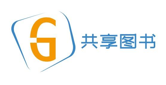 共享图书logo设计