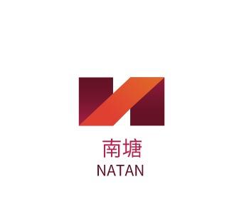 南塘logo设计