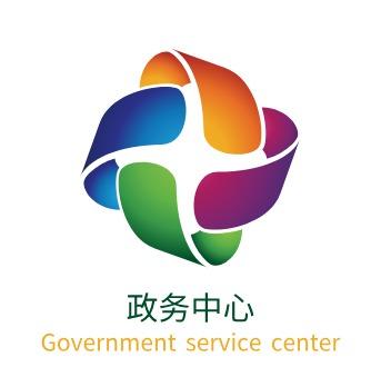 政务中心logo设计