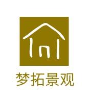 梦拓景观logo设计