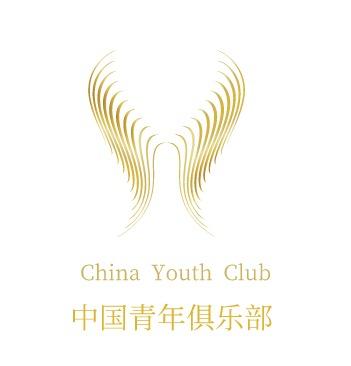 中国青年俱乐部logo设计
