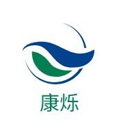 康烁logo设计