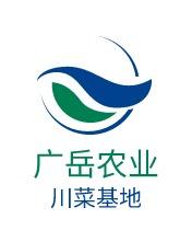 广岳农业logo设计