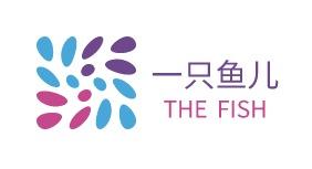 一只鱼儿logo设计