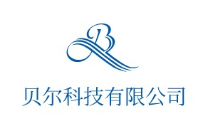 贝尔科技有限公司logo设计