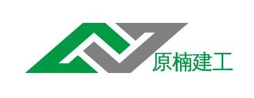原楠建工logo设计