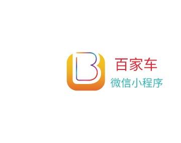 百家车logo设计