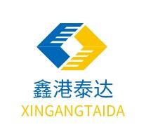 鑫港泰达logo设计