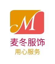 麦冬服饰logo设计