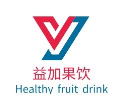 益加果饮logo设计