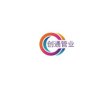 创通管业logo设计
