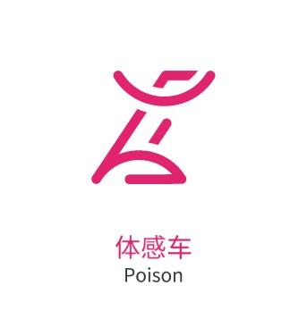 体感车logo设计