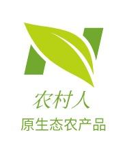 农村人logo设计