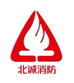北诚消防logo设计