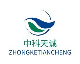 中科天诚logo设计