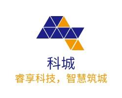 科城logo设计