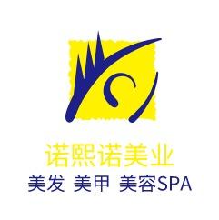 诺熙诺美业logo设计