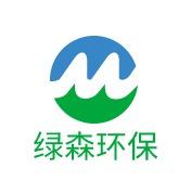 绿森环保logo设计