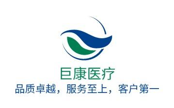巨康医疗logo设计