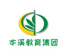 本溪教育集团logo设计