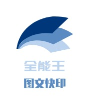 全能王logo设计