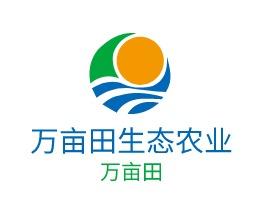 万亩田生态农业logo设计