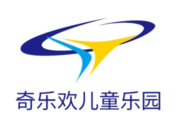 奇乐欢儿童乐园logo设计