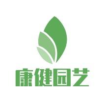 康健园艺logo设计