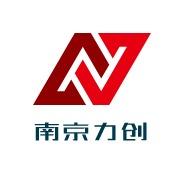 南京力创logo设计